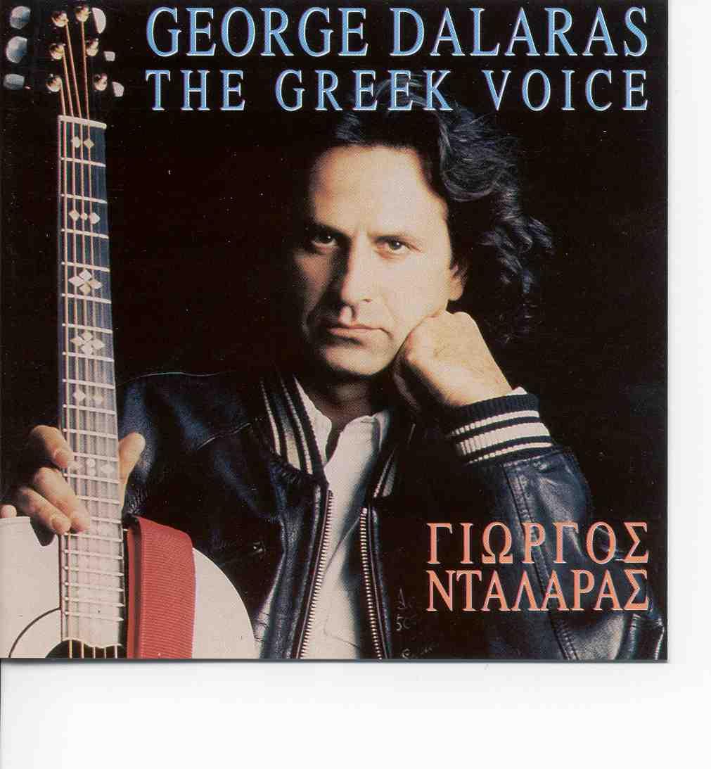 post-99897-Dalaras___The_Greek_Voice___1
